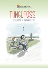 Tungufoss 1